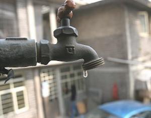 llave sin agua