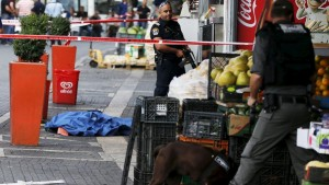 Otro ataque en Jerusalén: un terrorista árabe apuñaló a tres policías