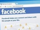 El supuesto malhechor utilizó Facebook