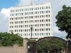 Cámara de Cuentas de la República Dominicnana.