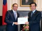 El presidente taiwanés Ma Ying-Jeou recibe a Andrés Navarro.
