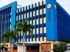 Corporación Dominicana de Empresas Eléctricas Estatales (CDEEE).