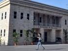 El Ministerio de Educación argumenta que no está facultado para regular las tarifas de los centros educativos privados del país.