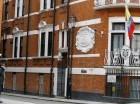 Embajada de Ecuador en Londres.
