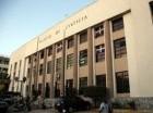 Palacio de Justicia de Ciudad Nueva.