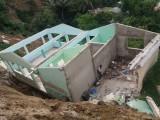 Colapsa pensión y una cafetería en barrios de zona sur de Santiago
